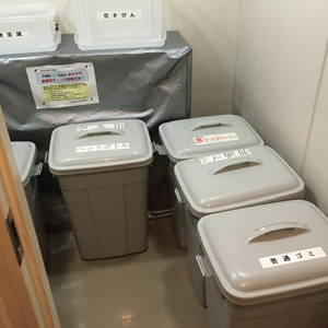各階ゴミ集積場(24時間利用可能)