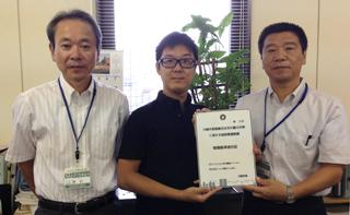 川崎市高層集合住宅の震災対策に関する整備基準の認定